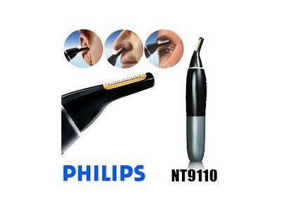 Philips NT9110