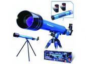 Teleskop astronomski-50mm